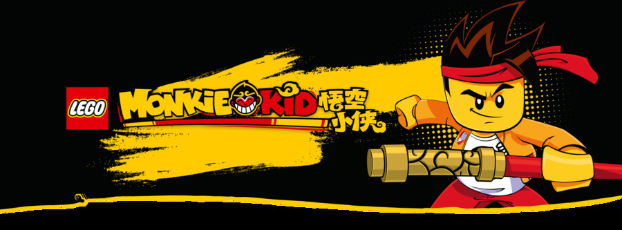 Monkie Kid