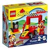 "LEGO UK 10843 ""Mickey Racer Construction Toy"