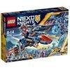 """LEGO 70351 """"Clay"""