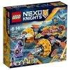"LEGO UK 70354 ""Axl"