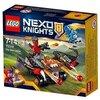 LEGO - 70318 - Le Lance-Globe