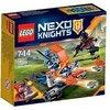 Le Chariot de Combat de Knighton-70310-LEGO Nexoknights