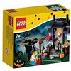 Lego Trick or Treat Halloween Seasonal Set # 40122 by LEGO