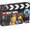 LEGO Movie 2: Movie Maker