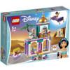 LEGO Disney Princess: Aladdin and Jasmine