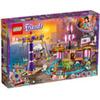 LEGO FRIENDS 41375 IL MOLO DEI DIVERTIMENTI DI HEARTLAKE CITY  NUOVO