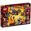 LEGO 76016 - Marvel Super Heroes Rettung mit dem Spider-Helikopter