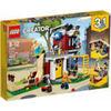 LEGO CREATOR 31081 SKATE HOUSE MODULARE  NUOVO