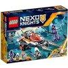 Nexo Knights - Doble Lanza justiciera de Lance (70348)