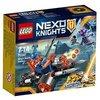 Nexo Knights - Vehículo artillero de la Guardia del Rey (Lego 70347)