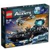 LEGO 70173 - Ultra Agents Ozeanhauptquartier