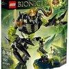 LEGO 71316 Bionicle-Umarak der Unheilsbringer