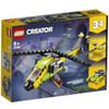 LEGO Creator: Helicopter Adventure (31092)