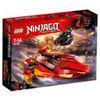 LEGO Ninjago Katana V11 70638 LEGO