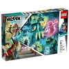 LEGO Hidden Side (70425). Il liceo stregato di Newbury