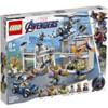 LEGO Marvel Avengers Compound Battle Set (76131)
