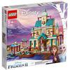 LEGO Frozen 2 (41167). Il villaggio del Castello di Arendelle