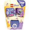 LEGO Friends: Emma