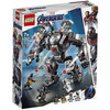 LEGO Super Heroes (76124). War Machine