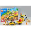 LEGO CITY BULLDOZER DA CANTIERE 60252