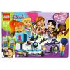 LEGO Friends - La boîte de l
