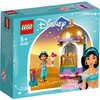 LEGO Disney Princess - La petite tour de Jasmine (41158)