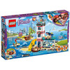 LEGO Friends - Le centre de sauvetage du phare (41380)