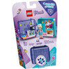 LEGO Friends -  Le cube de jeu de Stéphanie (41401)