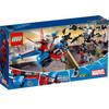 LEGO Marvel Super Heroes - Le Spider-jet contre le robot de Venom (76150)