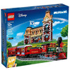 LEGO Disney - Le train et la gare (71044)