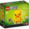 LEGO BrickHeadz - Poussin de Pâques (40350)