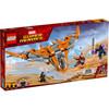 LEGO Marvel Super Heroes - Le combat ultime de Thanos (76107)