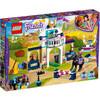 LEGO Friends - Le parcours d