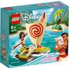 LEGO Disney Princess - L