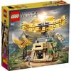 LEGO DC Super Heroes - Wonder Woman vs Cheetah (76157)