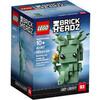 LEGO 40367