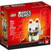 LEGO Brick Headz - Le chat porte-bonheur (40436)