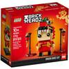 LEGO Brick Headz - Danseur dragon (40354)