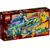 LEGO Ninjago - Les bolides de Jay et Lloyd(71709)