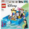 LEGO Disney Princess: Mulan