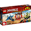 LEGO Ninjago - Le combat du supersonique (71703)