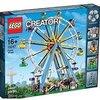 LEGO Creator 10247 - Ruota panoramica - CostruzioniCostruzioni