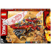 LEGO NINJAGO: Land Bounty Toy Truck Ninja Car for Kids (70677)