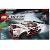 LEGO® Speed Champions: Nissan GT-R NISMO (76896)