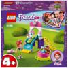 LEGO Friends: 4+ Puppy Playground Playset with Mia (41396)