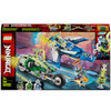 LEGO® NINJAGO®: I bolidi di velocità di Jay e Lloyd (71709)