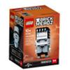 LEGO Set 40422 - Brickheadz - Frankenstein - Sigillato