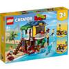 LEGO® Creator 3-in-1: Surfer Beach House (31118)