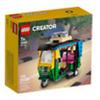Lego Creator Set 40469 - Tuk Tuk - Sigillato