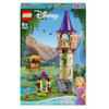 LEGO Disney Princess: Rapunzel's Tower Playset (43187)
